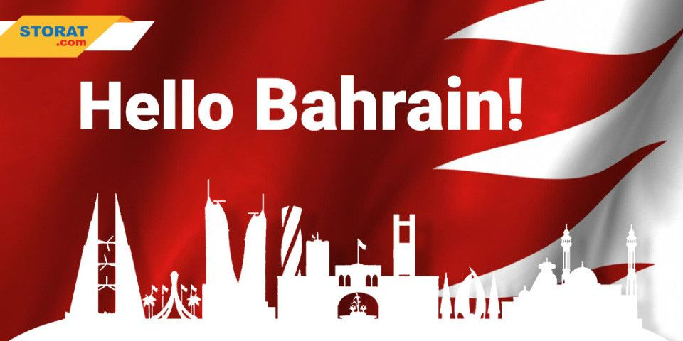 Storat.com is now in Bahrain !