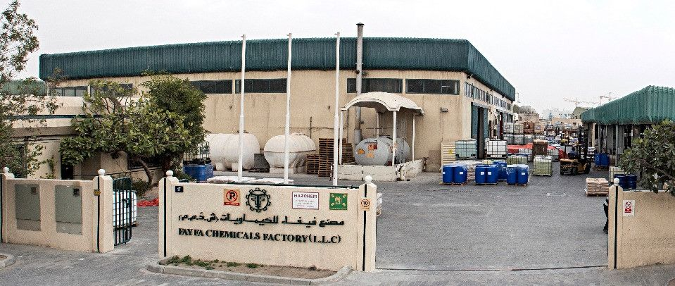 Fayfa Chemicals Factory - Introduction