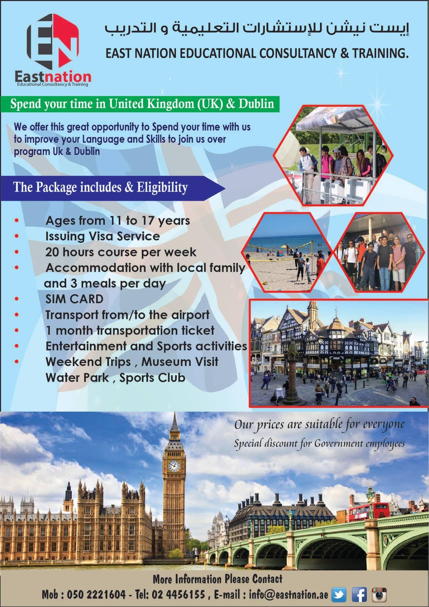 Summer Camp for Children in United Kingdom - Summer 2017