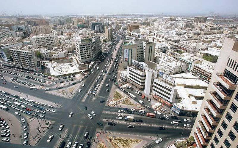 Properties for Rent or Sale in Al Karama