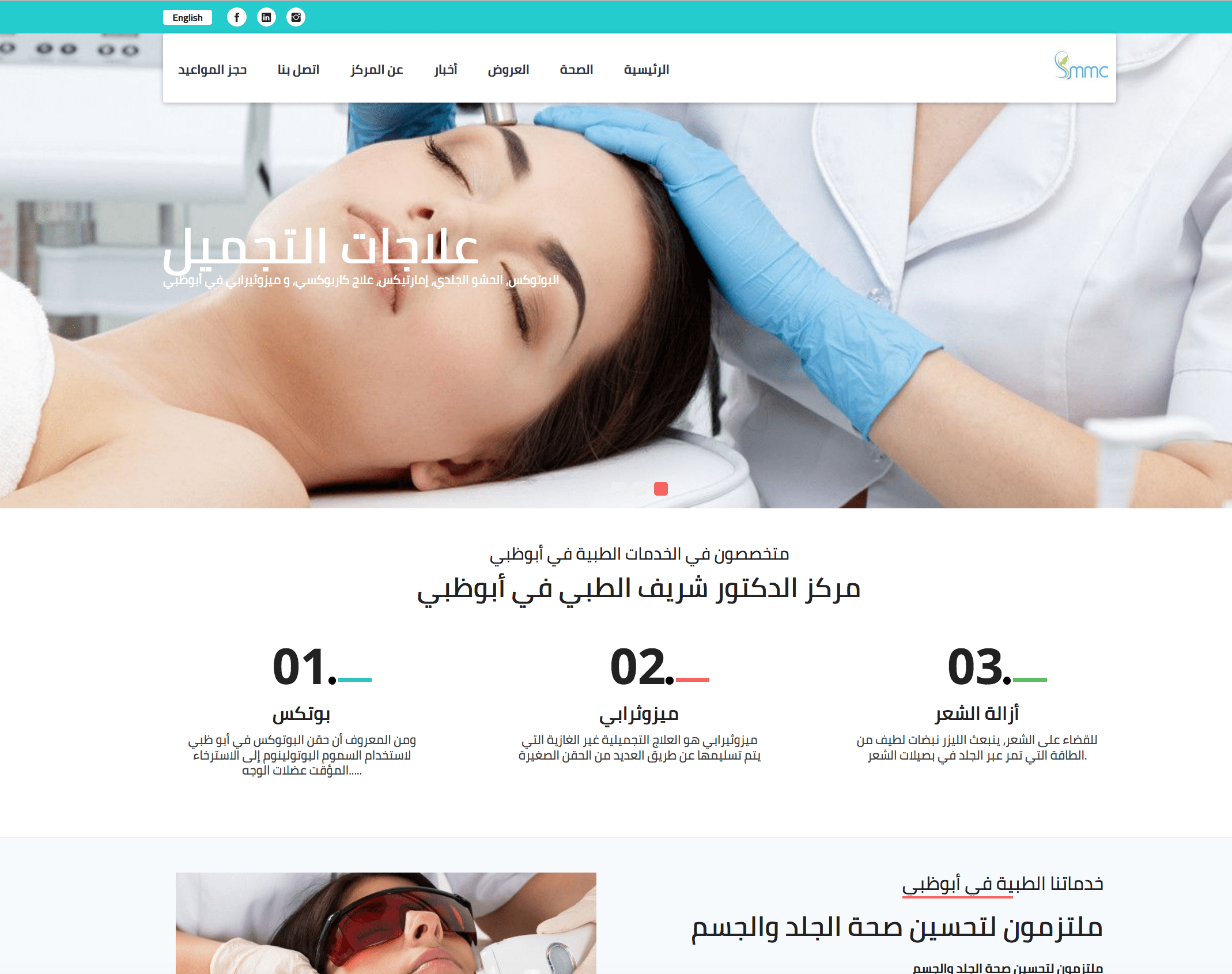 Build Arabic and Right-to-left RTL Websites