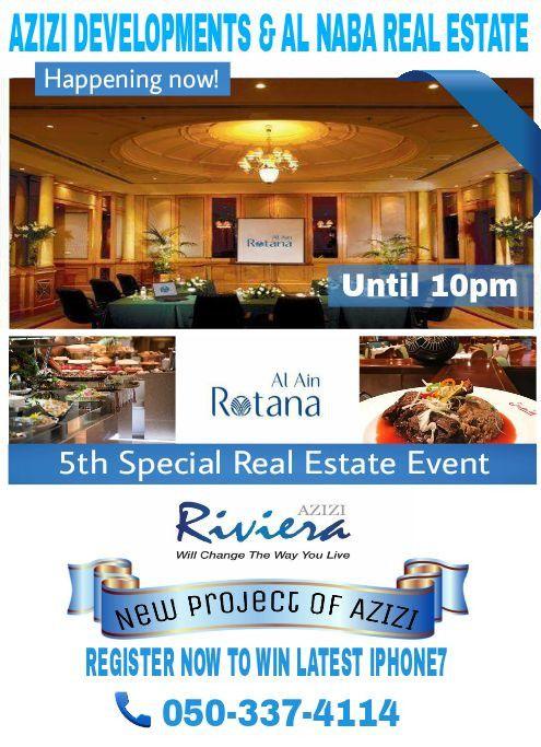 يحدث الان هذا الحدث بفندق روتانا العين الحضور مجاني انضم الينا لتتعرف على المزيد