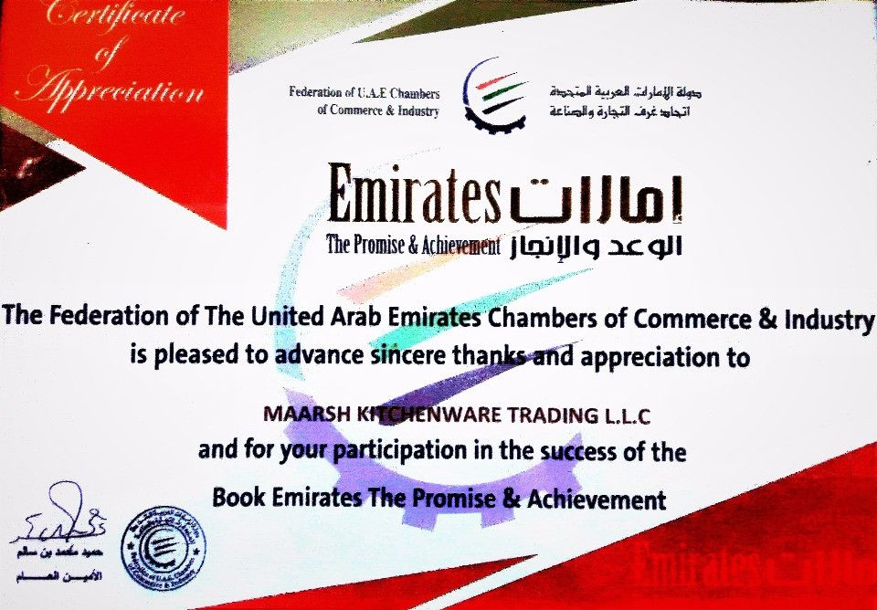 Maarsh Kitchenware Certificate of Appreciation by The federation of UAE Chambers of Commerce & Industry