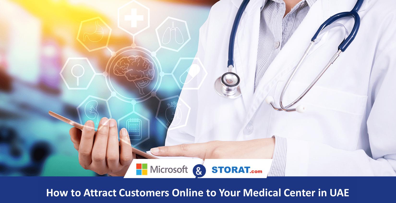 Free Digital Marketing Workshop for Medical Centers in Dubai