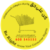 UAE Consumer Rights