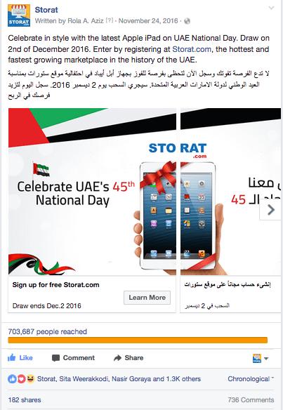 Storat UAE Free Classifeds Site
