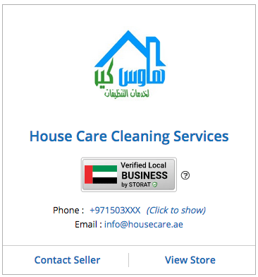 Verified Local Business in products & Services pages
