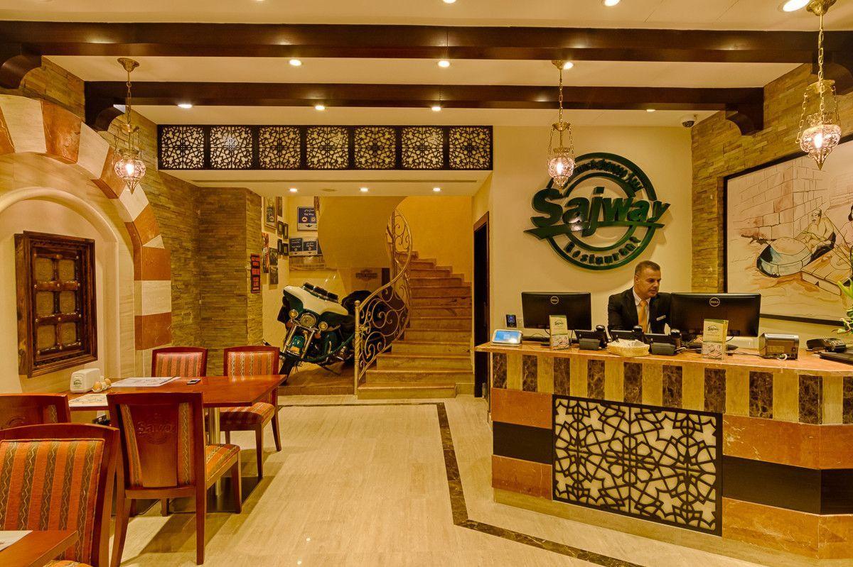 Sajway Restaurant Abu Dhabi