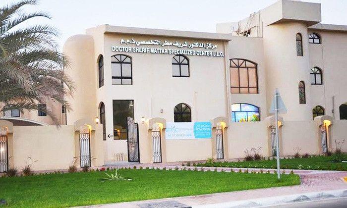 DRSMMC, Abu Dhabi