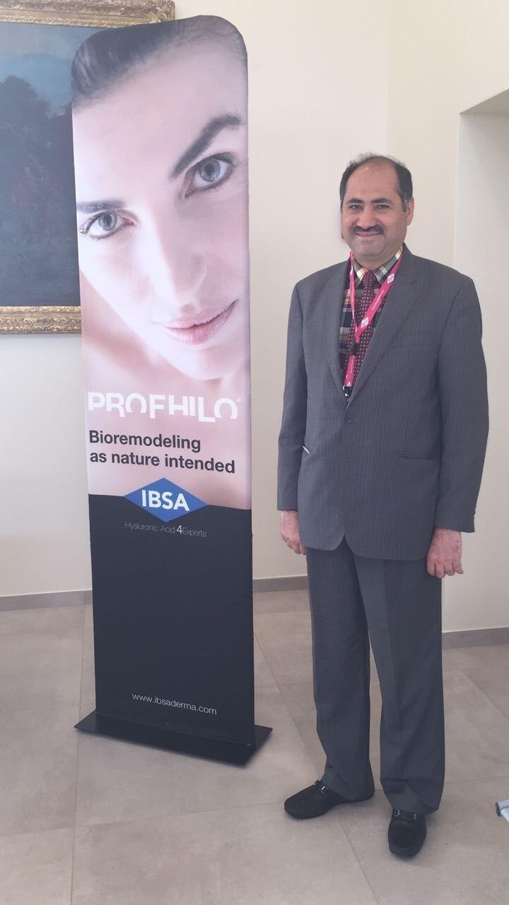 Dr. Nidal Dermatologist Abu Dhabi