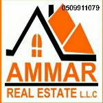 Ammar Real Estate L.L.C.