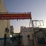 Botinah Motors Workshop