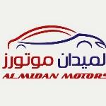 Al Midan Motors