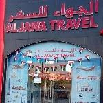 aljawa travel