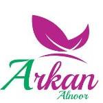 Arkan Al Noor Cleaning Services in UAE -0501116073