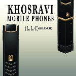 Khosravi Mobile Phones