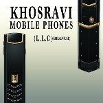 Khosravi Mobile Phones L.L.C Branch