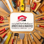 Al Marzooqi Technical Services شعار