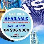 UAE's Store