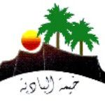 Al Badya Tent