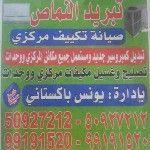 Muhammad's Store