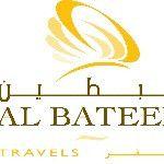 Al Bateen Travel and Tourism