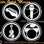 White Gold Music Shop