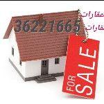 Karim's Store