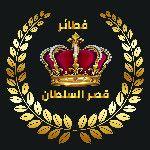 شعار الستور