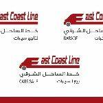 East Coast Line