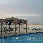 AL AQEEQ Fitness Centre Store