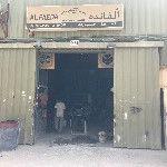 Bilal's Store