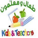 Kids and Teachers
