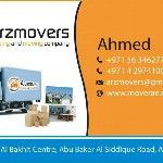 ARZ Movers Llc شعار