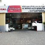 AlMarafi's Store