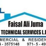 Faisal Ali Juma