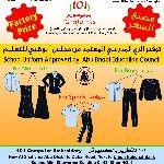 101 Uniforms