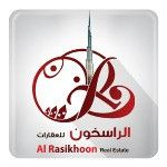Alrasikhoon real estate