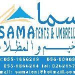 Sama's Store
