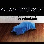 insurance for all types of cars