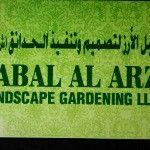 Jabal alarz