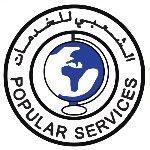 الشعبي لاستقدام العمالة  - أبوظبي