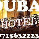 DUBAI's Store