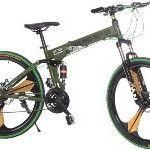 Al Tamam bicycles trd llc