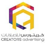 Creatorsadvertising