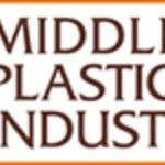 Middle East Plastic Bags