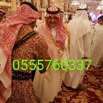 Mubashirin Hospitality