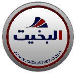 Albakhet Automotive Group