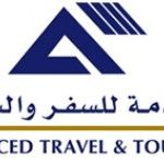 Advanced Travel & Tourism