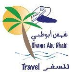 Shams Travel